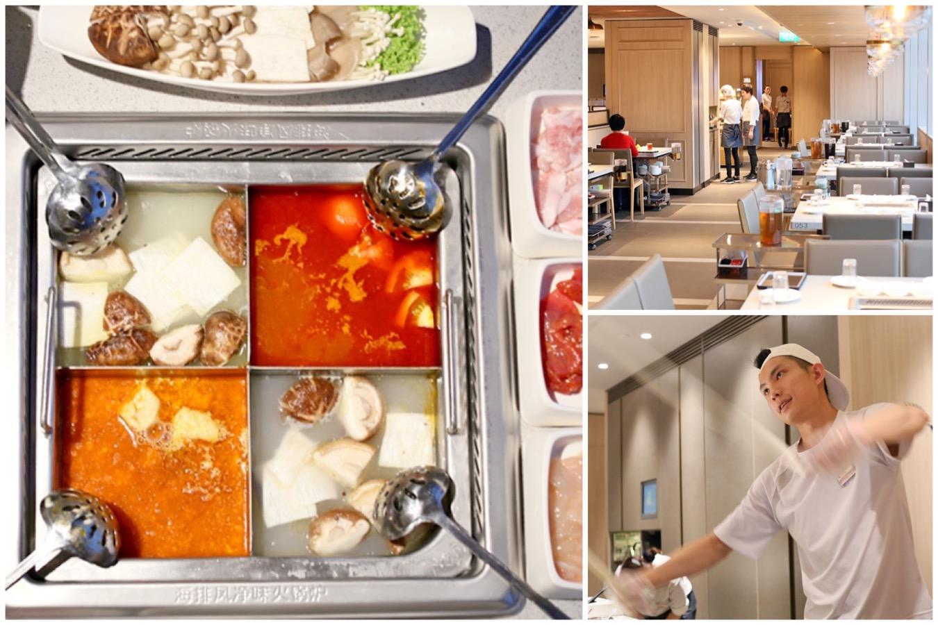 Hai Di Lao 海底捞 - Chinese Hotpot Restaurant At Plaza Singapura, Daily Till 6AM