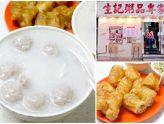 Sang Kee Congee 生記粥品 - Serving Piping Hot And Delicious Congee Since The 70s, At Sheung Wan Hong Kong