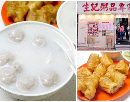 Sang Kee Congee 生記粥品 - Serving Piping Hot And Delicious Congee Since The 70s, At Sheung Wan Hong Kong