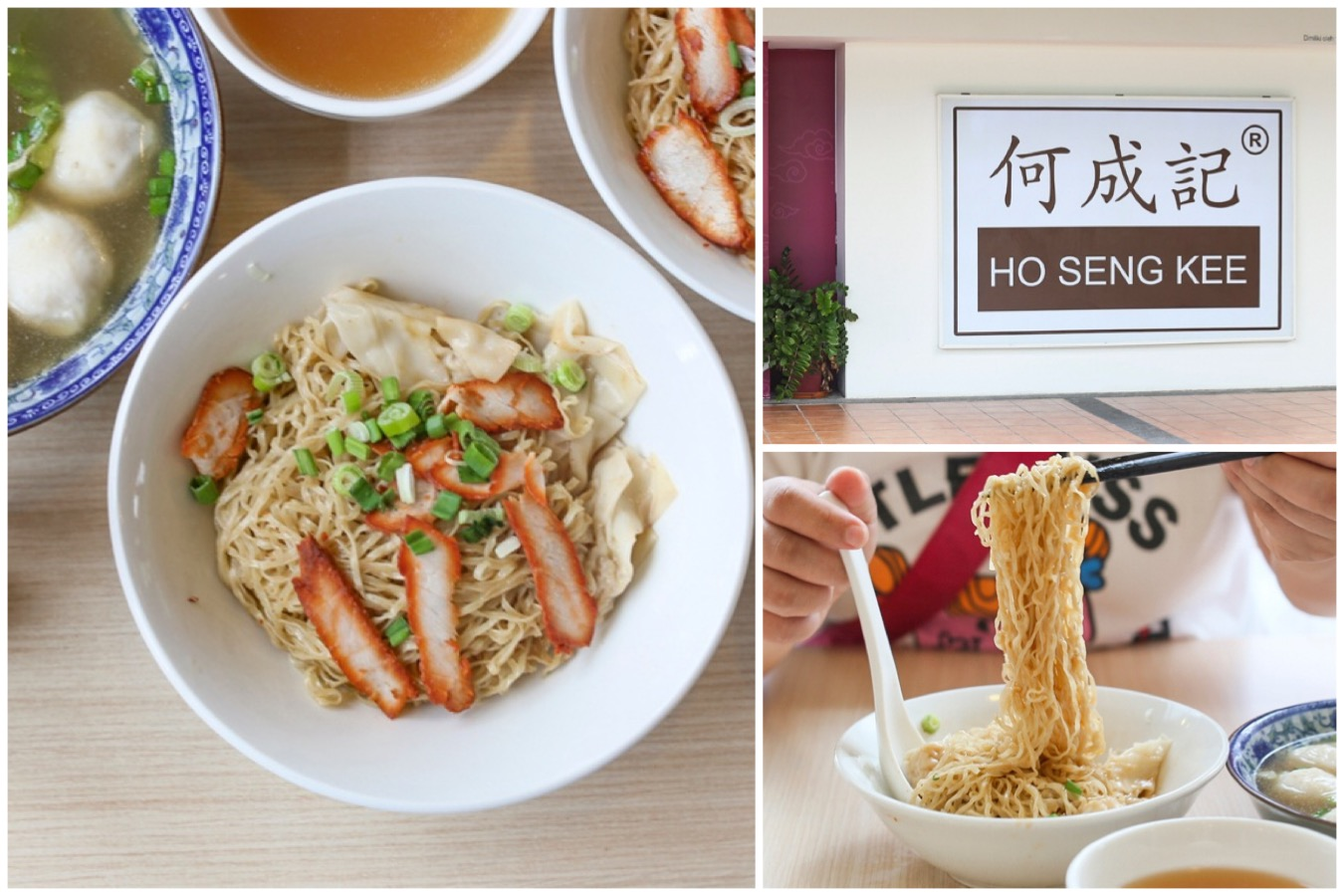 Ho Seng Kee 何成記云吞面世家 - Famous Wanton Mee With Nostalgic Flavour, At Johor Bahru City Square Mall