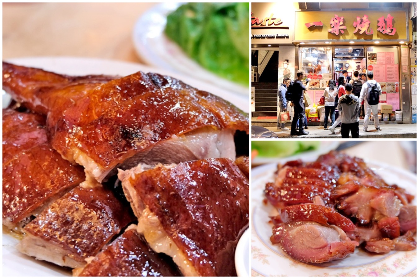 Famous Michelin Starred Roast Goose Restaurant In Hong Kong.