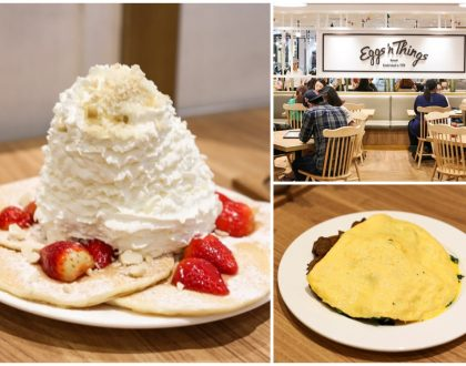 Eggs N' Things Plaza Singapura