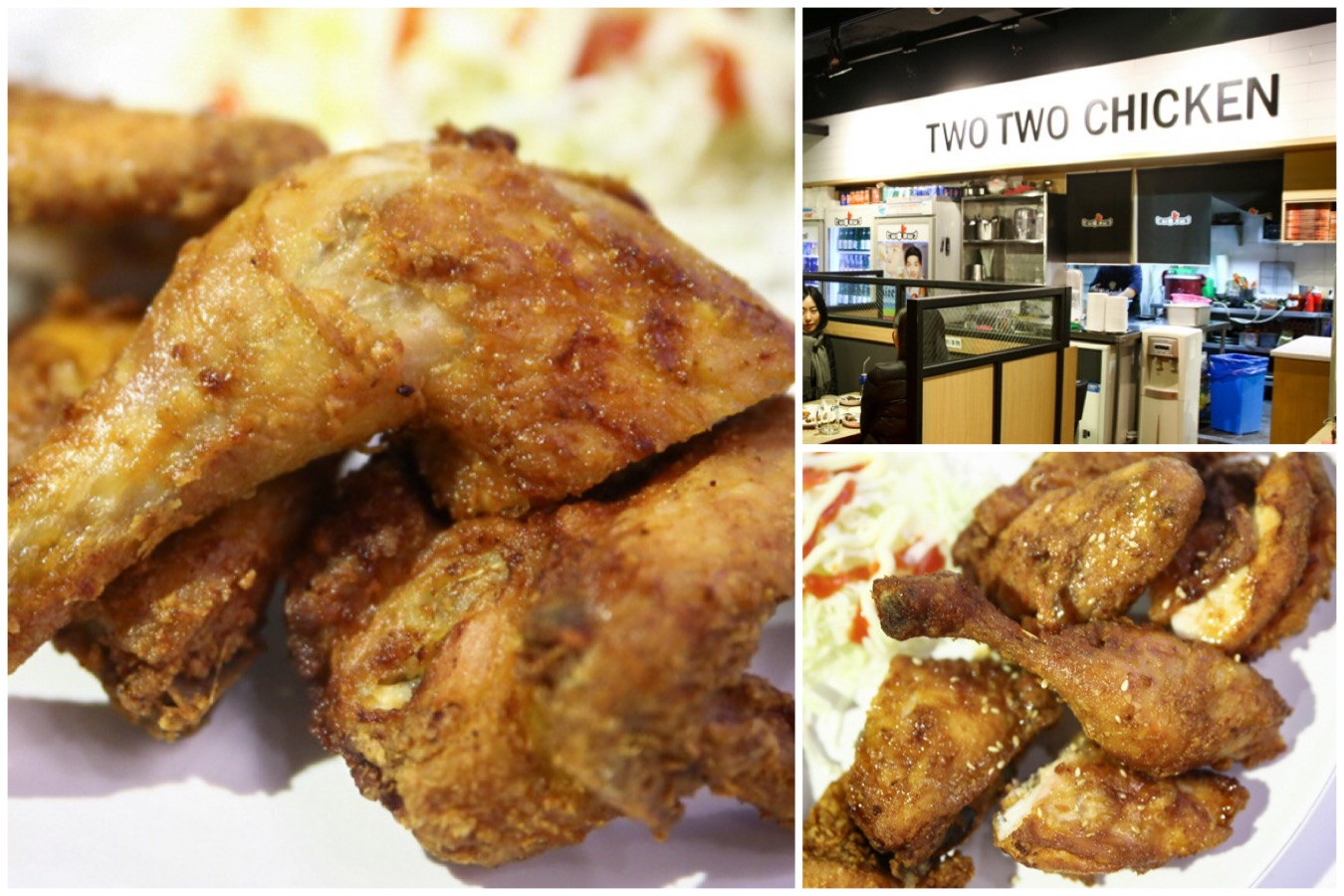 Two Two Chicken 둘둘치킨