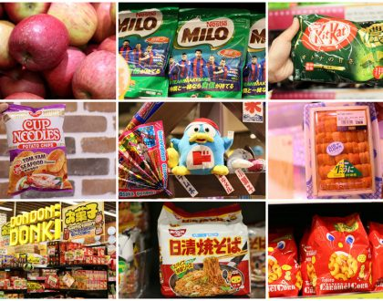 Don Don Donki - 20 Food Items (and That Sweet Potato) From Japanese Discount Store Don Quijote. At Orchard Central 24/7