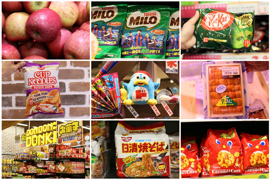 Don Don Donki - 20 Food Items (and Sweet Potato) At That Japanese Discount Store, At Orchard Central 24/7