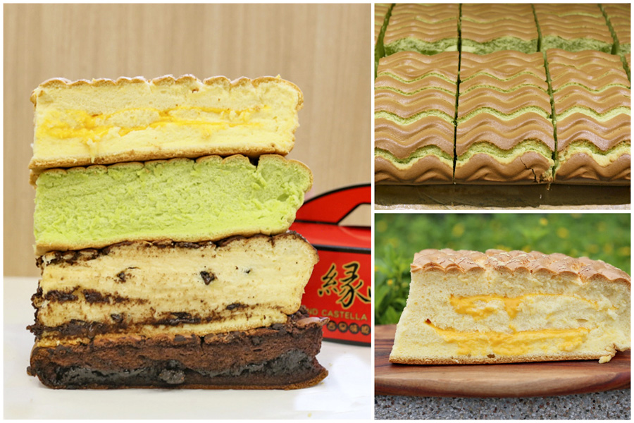 Grand Castella Cake - Famous Taiwan Castella Cake In Singapore At NEX And Raffles City
