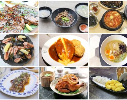 10 NEW Restaurants Singapore December 2017 - OMU, FISK, Merci Marcel And SBCD Korean Tofu House