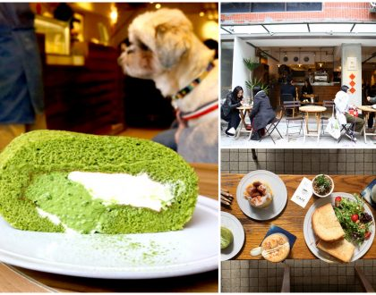 Fujin Tree 353 Café – Lifestyle Hipster Cafe Among Greenery, At Fujin Street Taipei