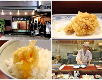 Tsunahachi 天ぷら新宿つな八 - Historical Tempura Restaurant In The Heart Of Shinjuku Tokyo