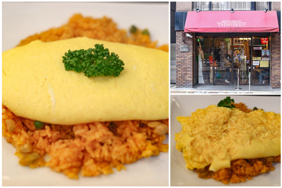 Taimeiken Tokyo - Soft, Fluffy Omurice. Oddly Satisfying When You Cut Through The Egg