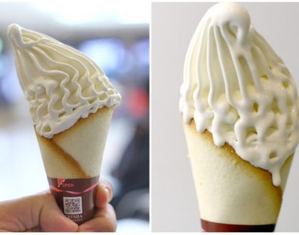 Cremia - Milky Softserve With Cookie Cone. Some Say This Is The Best Softserve In Japan