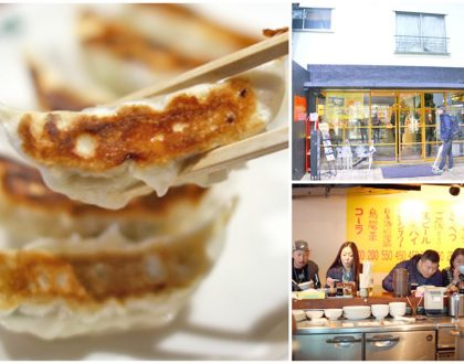 Harajuku Gyozaro - One Of Tokyo's Best Gyoza Shop, Be Prepared To Queue
