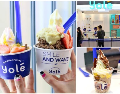 Yole Singapore - Goodbye llaollao. Yole Opens With Durian Toppings And Strawberry Froyo