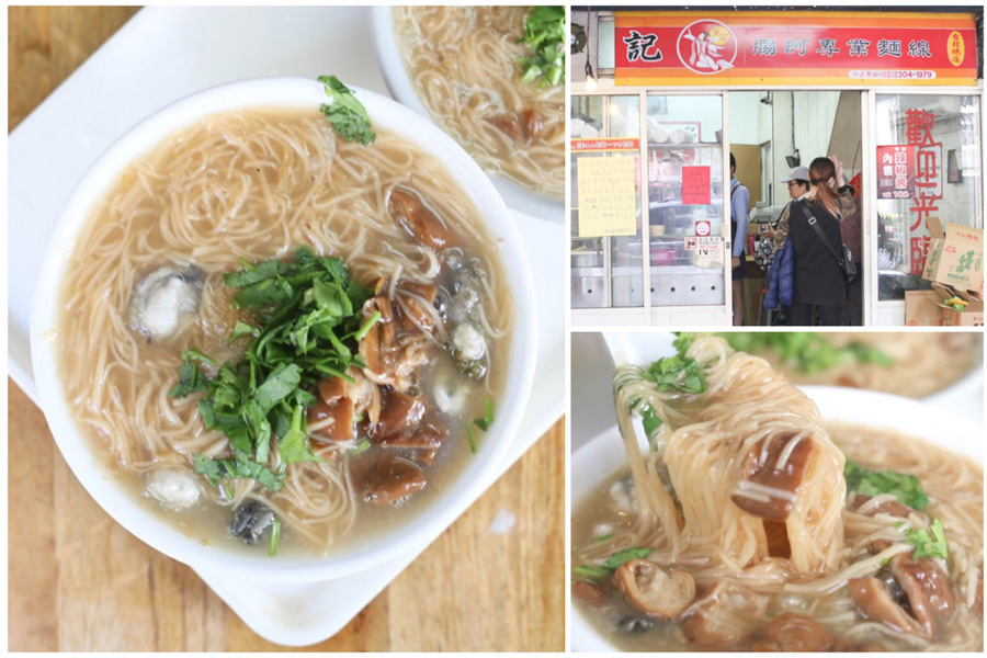 Chen Ji Intestine & Oyster Taiwanese Vermicelli Shop 陳記專業蚵仔麵線 - Possibly The Best Mee Sua In Taipei