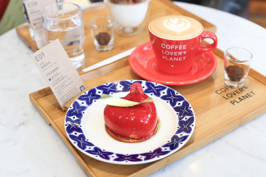 "Coffee Lover's Planet - Over 20 Coffee Options And 7 Brewing Methods, ""Hidden"" At Taipei's Pacific Sogo Mall"