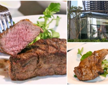 Wakanui Grill Dining - Steakhouse Using Meats From New Zealand And Cooking Techniques Of Japan, At Marina One