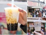 Chen San Ding 陳三鼎青蛙鮮奶 – Best Bubble Milk Drink In Taipei, Near Gongguan Night Market