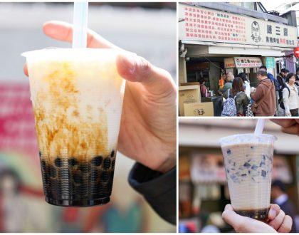 Chen San Ding 陳三鼎青蛙鮮奶 – Best Bubble Milk Drink In Taipei, Near Gongguan Night Market