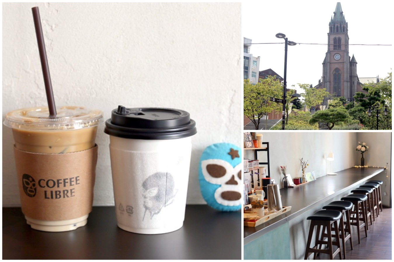Coffee Libre 커피리브레 - Hidden Award-Winning Cafe At Myeongdong Cathedral, Seoul
