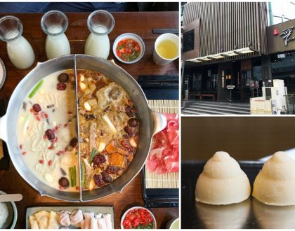 Wu Lao Guo 無老鍋 - Elixir Health Pot Is One Of Taipei's Best Hotpot Restaurants