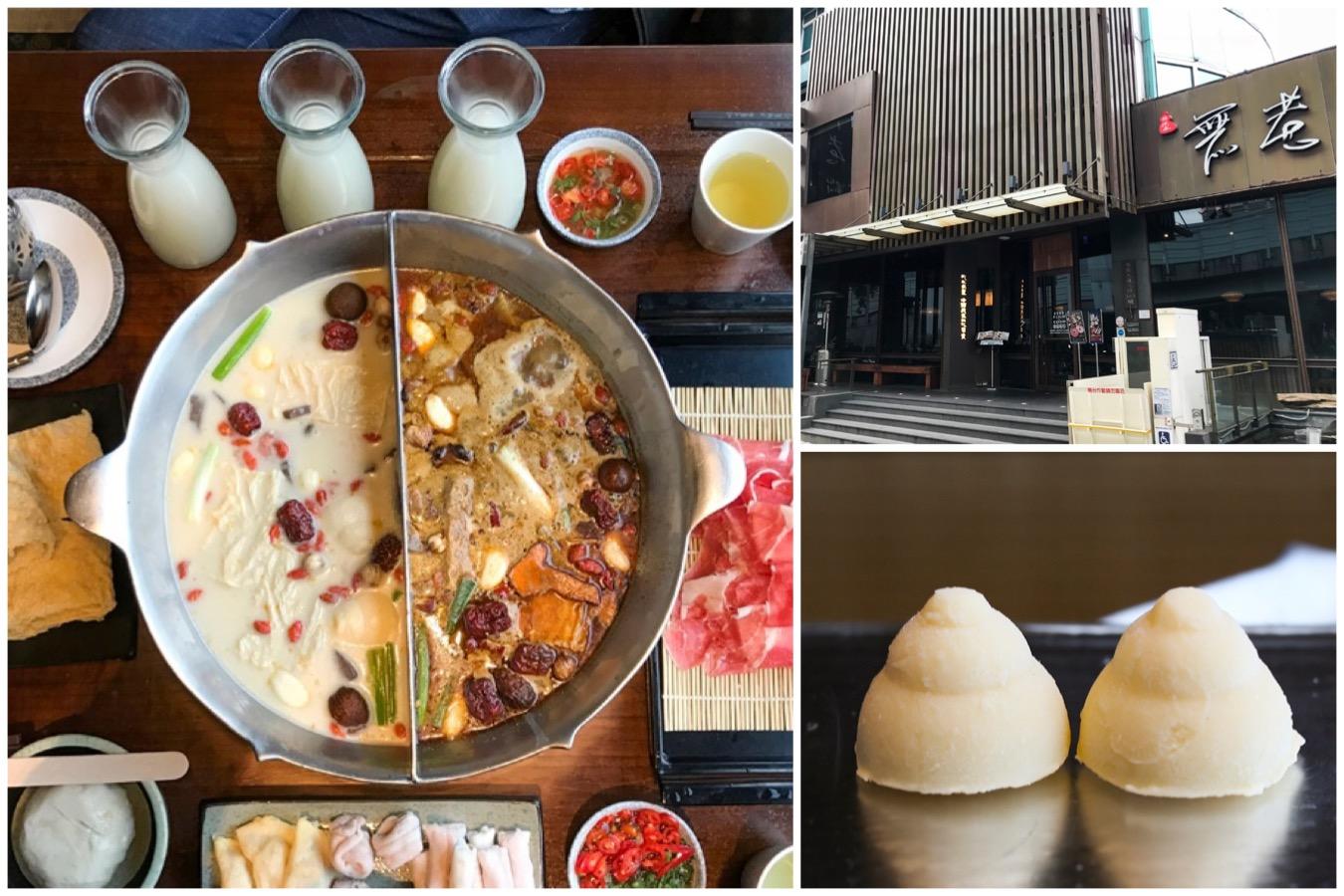 Wu Lao Guo 無老鍋 - Elixir Health Pot Is One Of Taipei's Best Hotpot Restaurants