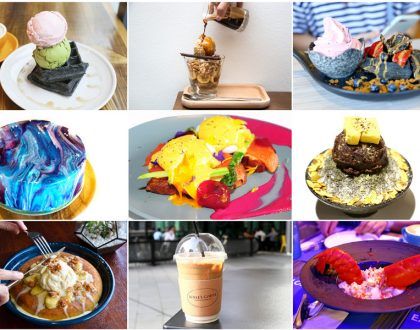 12 Cafes At Bukit Timah - For Relaxing Brunch, Artisanal Bakeries And Good Coffee