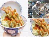 Tendon Kohaku - NEW Ocean Gems Seafood Tendon, And NEW Branch At Chinatown Point