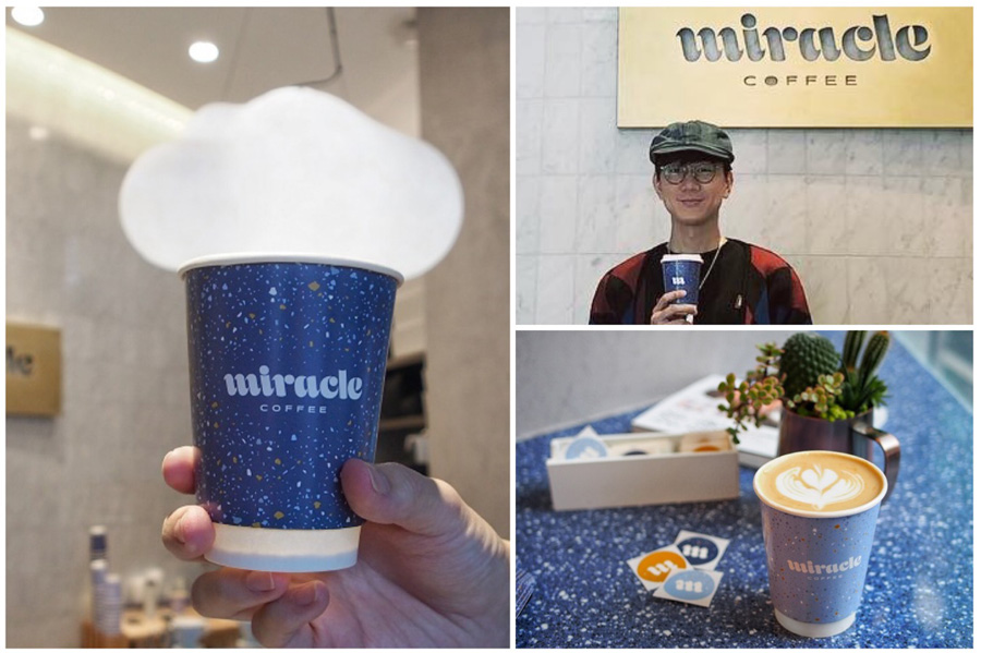 Miracle Coffee – JJ Lin 林俊杰's Blue-Themed Takeaway Coffee Store, At Taipei Neihu District