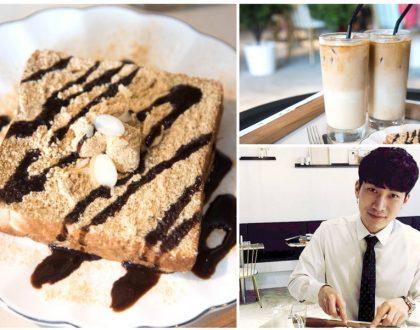 +82 PlusEightTwo - BTOB's EunKwang Opens a Korean Bingsu Cafe In Singapore. Oppa!