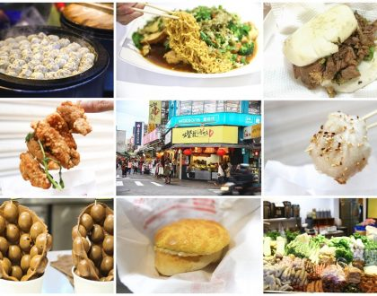 Shi Da Night Market 師大夜市 - 10 Must Have Street Food At One Of Taipei's Best Night Markets