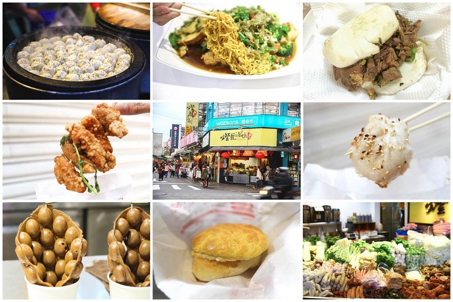 Shi Da Night Market 師大夜市 - 10 Must Have Street Food At One Of Taipei's Best Night Markets