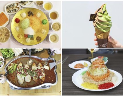 10 Food Places At Suntec City For Chinese New Year Feasting – From Sichuan Kungfu Fish To Yuzu Yusheng