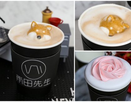Mr R Drinks 雨田先生手冲饮品吧 - Instagrammable Dog And Rose Milk Tea, At Zhongxiao East Road Taipei