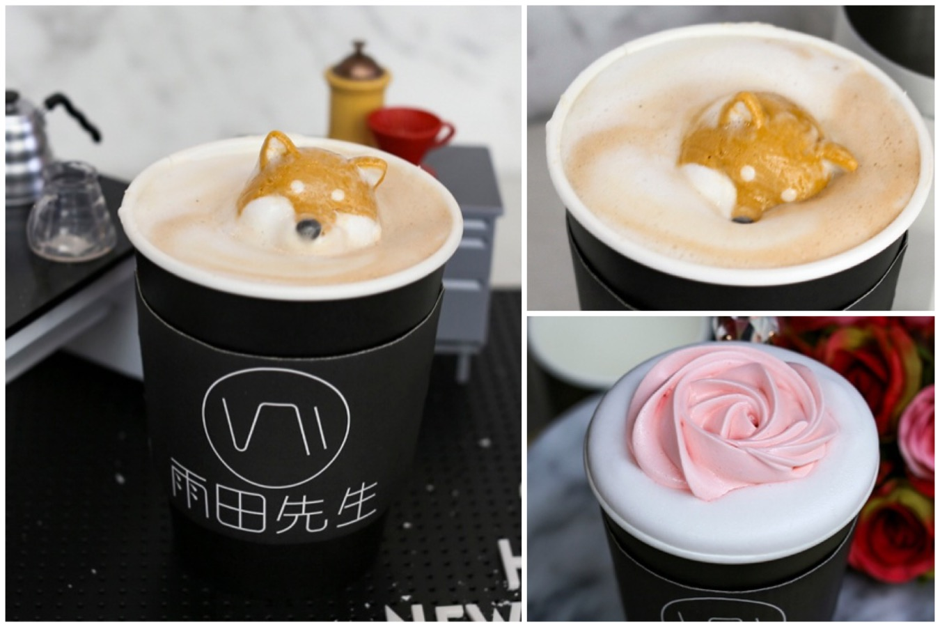 Mr R Drinks 雨田先生手冲饮品吧 - Instagrammable Shiba Inu And Rose Milk Tea, At Zhongxiao East Road Taipei