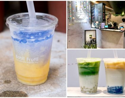 Bobii Frutii 珍珠水果特調 - Taiwan's Instagrammable Bubble Tea, At Yong Kang Street And Eslite Xinyi