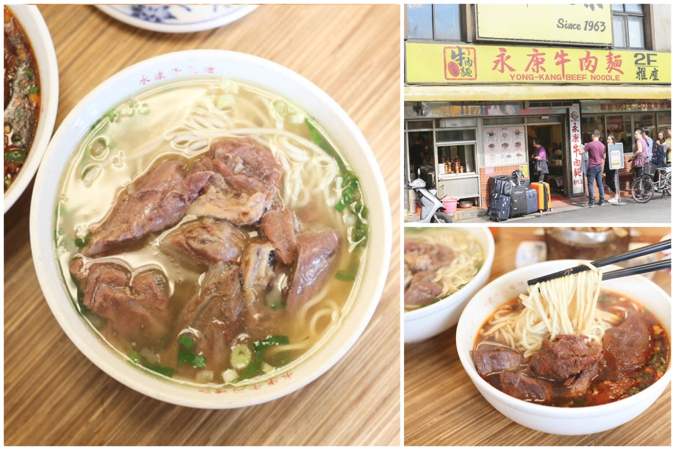 Yong Kang Beef Noodles 永康牛肉麺館 - One Of The Best Taiwanese Beef Noodles In Taipei, With Michelin Bib Gourmand