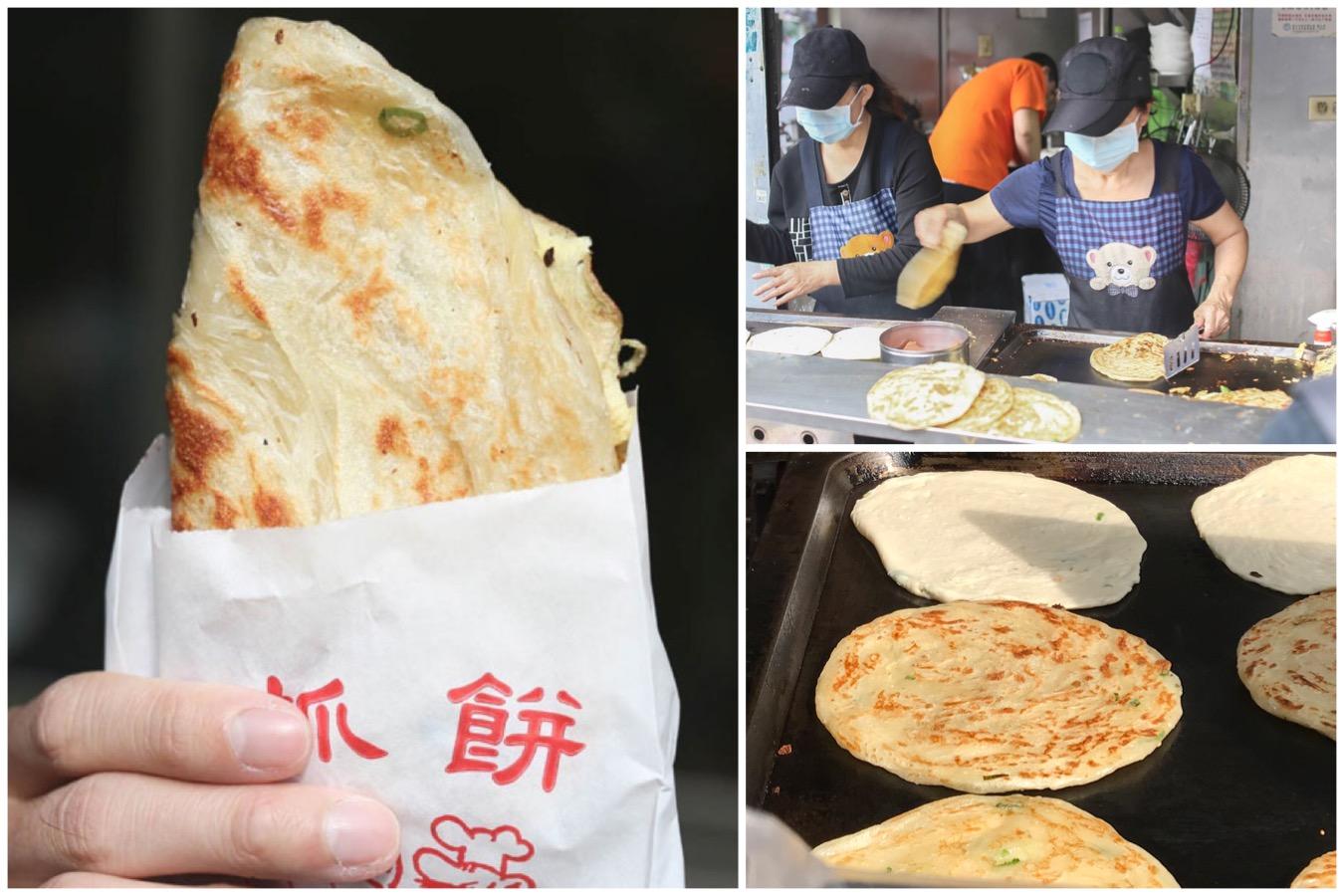 Tian Jin Flaky Scallion Pancake 天津蔥抓餅 - Popular Crispy Pancakes At Yong Kang Street, Taipei