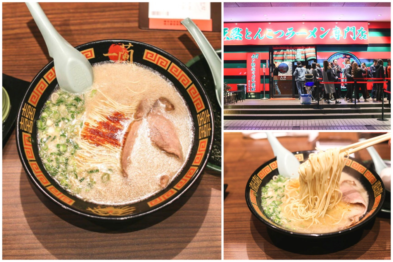 Ichiran Ramen 一蘭拉麵 - Famous Ramen Restaurant In Taipei, Opens 24/7