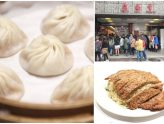 Din Tai Fung 鼎泰豐 - Original Store Of World's Most Famous Xiao Long Bao, At Xinyi Road Taipei