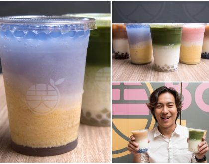 Bobii Frutii Singapore - Colourful Bubble Tea From Taiwan Opening At The Clementi Mall, 10 Jan 2018