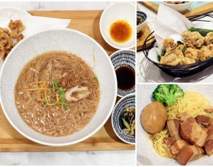 Typhoon Café - Modern Taiwanese Food Café At Plaza Singapura, With $14.90 Mee Sua