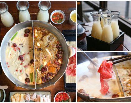 Wu Lao Guo 無老鍋 - Elixir Health Pot Is One Of Taipei's Best Hotpot Restaurants. Oh, The Ice Cream Tofu Hotpot