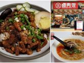 "San Lor Bak Png – ""Taiwanese Style, Singapore Taste"" Lor Bak Png for $3.80. At Kallang Bahru."