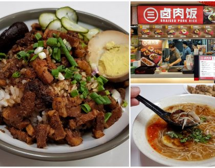 "[Closed] San Lor Bak Png – ""Taiwanese Style, Singapore Taste"" Lor Bak Png for $3.80. At Kallang Bahru"