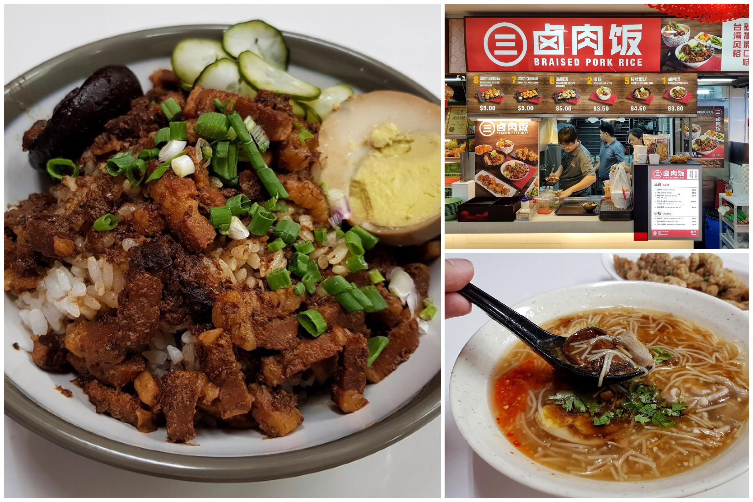 "[Closed] San Lor Bak Png – ""Taiwanese Style, Singapore Taste"" Lor Bak Png for $3.80. At Kallang Bahru"