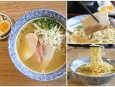 Menya Itto 麺屋一燈 - One Of The Best Tsukemen And Ramen In Bangkok, At Erawan Ploenchit Road