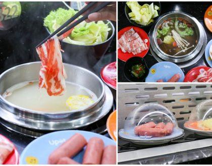 UPOT - Conveyor Belt Hotpot Restaurant At SingPost Centre, Paya Lebar