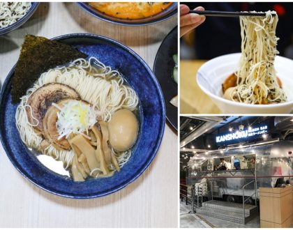Kanshoku Ramen Bar Northpoint City – Offering Yuzu And Truffle Ramen. Look Out For The Food Truck