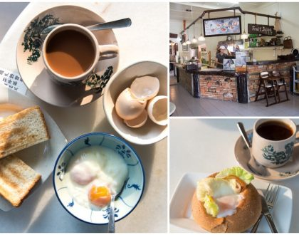 Olive Baker - Not-So-Traditional Local Breakfast with Homemade Bread In Malacca