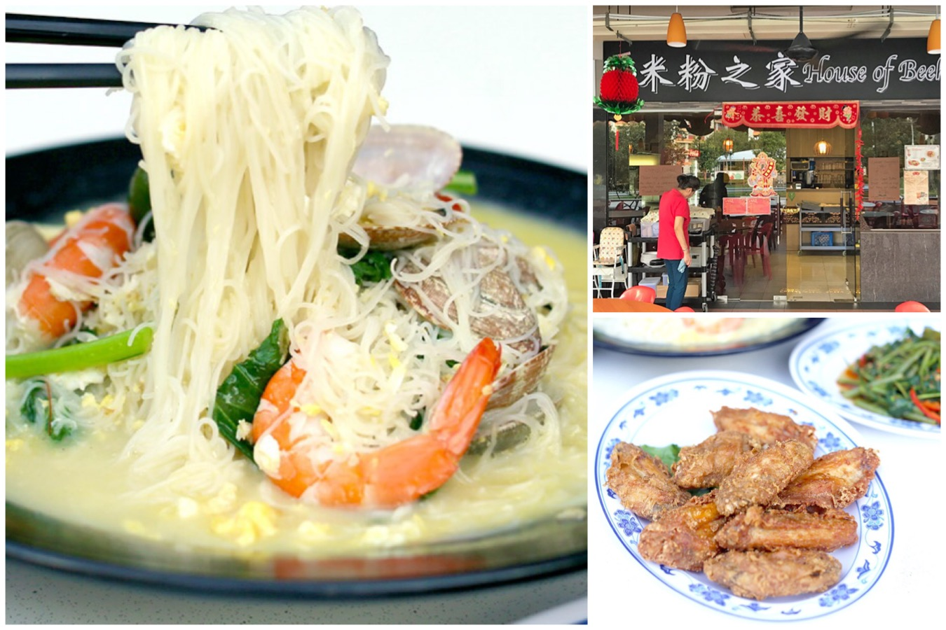 House Of Beehoon 米粉之家 - Cheese Beehoon And Other Zhi Char Dishes, At Bishan Street 11